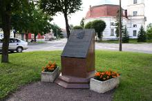 Monument to Stefan Batory
