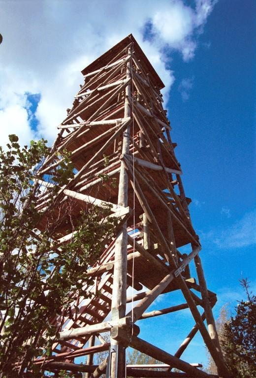 Vitipalu Tower