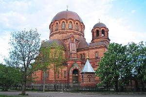 The Resurrection of Christ Orthodox Cathedral