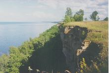 Ontika Limestone cliff