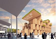 "Estonia to be represented at EXPO 2015 world fair by ""Gallery of ___"""