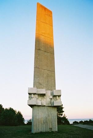 Monument to the Night Battle of Tehumardi
