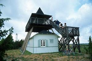 Orjaku Bird Watching Tower