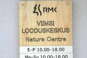 Viimsi Nature Centre