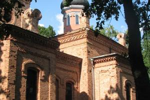 Tahkuranna Dormition of the Mother of God Apostolic Orthodox Church
