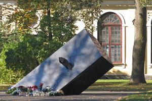 Memorial to the Victims of the Estonia Ferry Disaster