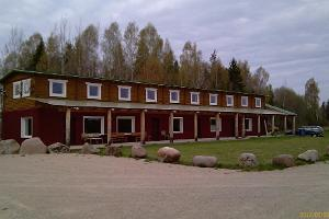 Võhandu Holiday Centre