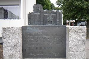 The text on the Endla Society Building Monument
