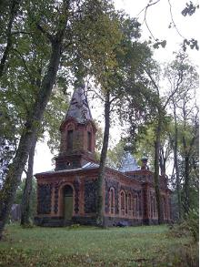 The Paadrema Holy Trinity Church of the Estonian Apostolic Orthodox Church