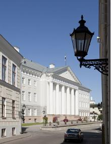 A new virtual tour introduces University of Tartu best sights