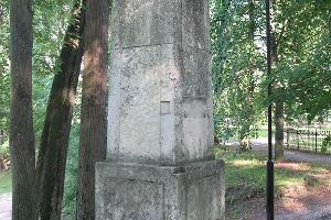 Johann Carl Simon Morgensterns monument