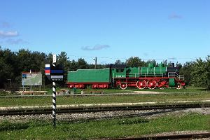 Estonian Railway Museum - exhibit