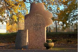 Monument to the Estonian language