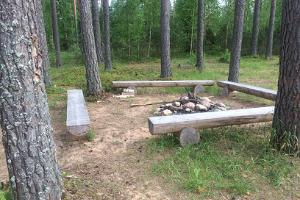 Bonfire site
