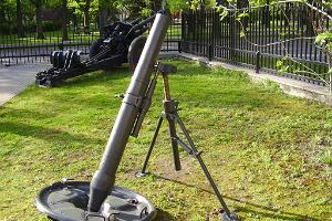 The 120 mm German mine thrower
