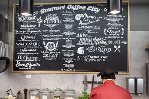 Gourmet Coffee City