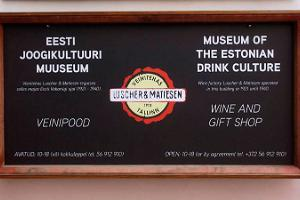 The Museum of Estonian Drinking Culture /  Luscher & Matiesen Distillery