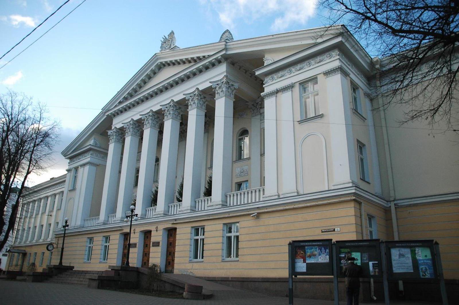 The Russian Cultural Centre On 117