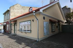 Haapsalu Tourist Information Centre