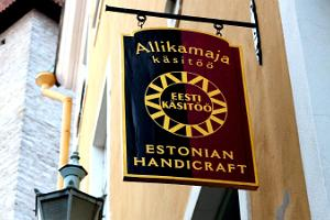 Allikamaja handicrafts