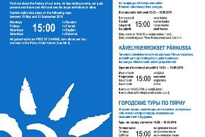 Free city tours in Pärnu