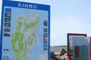 Tour of Kihnu Island