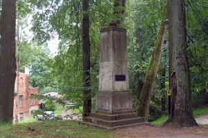 Johann Karl Simon Morgenstern monument