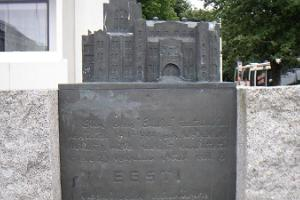 Endla Society Building Monument