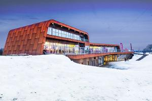 Kiviõli Äventyrscenter