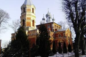 Orthodox Cathedral of Issidor