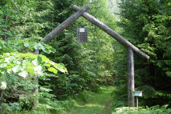 RMK forest study trail at Pähni Nature Centre