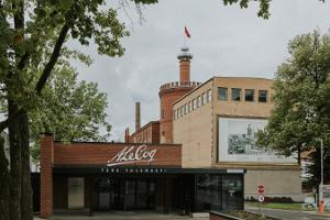 A. Le Coq Beer Museum, Gate Building