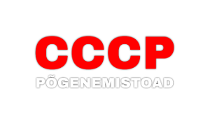 CCCP Escape rooms