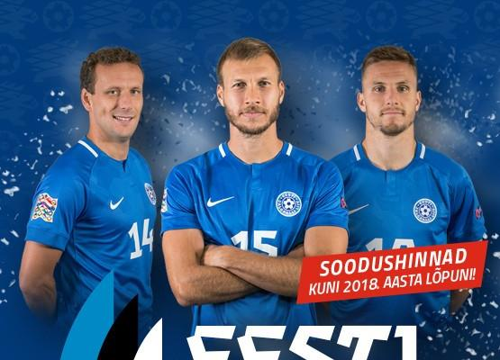 Estonia–Germany / UEFA Euro 2020 qualifying tournament. Football