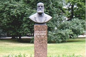 Monument to Oscar Brackmann